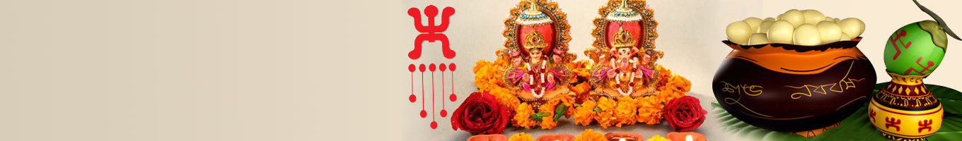 Bengali New Year / Tamil New Year / Baisakhi Gifts Delivery in India